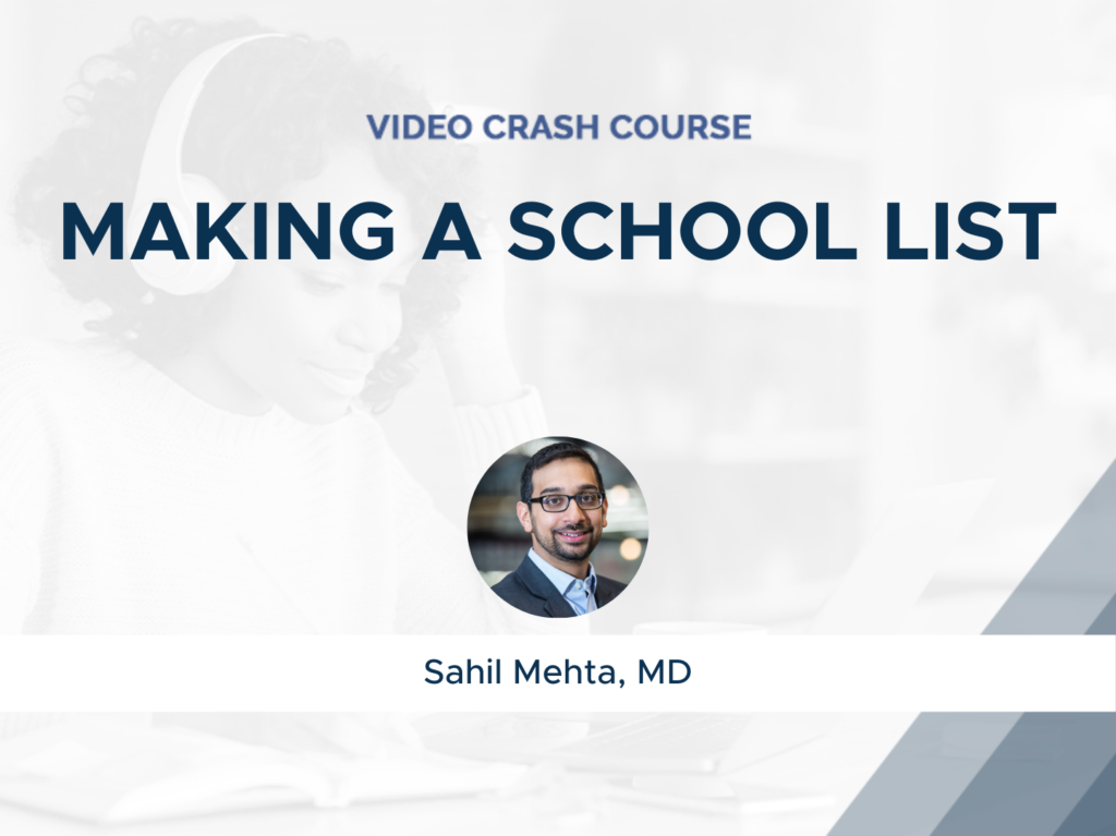 Making a School List